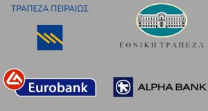 Πόσοι αποχώρησαν από τις τράπεζες το 2018 – «Λουκέτο» σε…