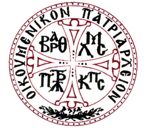 Οικουμενικό Πατριαρχείο: Ανακοίνωση παραίτησης