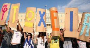 Ελλάδα: 'Ενας στους 3 κινδυνεύει με φτώχεια ή κοινωνικό αποκλεισμό
