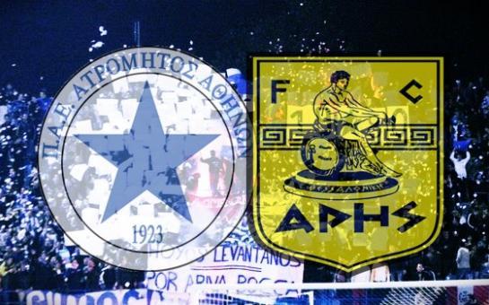 Προκριματικά Europa League: Με Κρακόβια ή Ντουνάισκα ο Ατρόμητος – Με Α.Ε.Λ. ο Άρης!