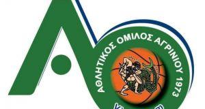 Κύπελλο Ανδρών Μπάσκετ: Ήττα για τον Α.Ο. Αγρινίου στην Καβάλα