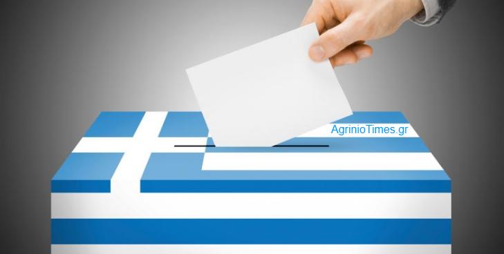 Οικονομία και Τουρκία «σπρώχνουν» σε διπλές Εθνικές Εκλογές Σεπτέμβριο – Οκτώβριο
