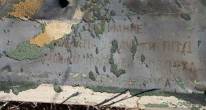 Κατεχόμενα: Εντοπίστηκαν κι άλλα συντρίμμια με ρωσικές επιγραφές