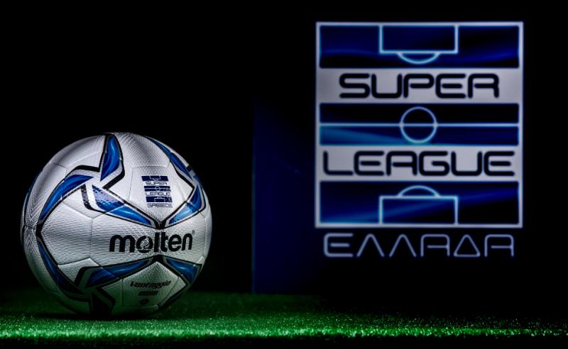 Super League 1: Διοικητικό Συμβούλιο με γεμάτη ατζέντα την Παρασκευή