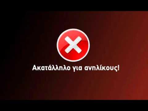 Κύπρος: Διέρρευσε βίντεο από τη συνεύρεση της 19χρονης με τους 12 Ισραηλινούς
