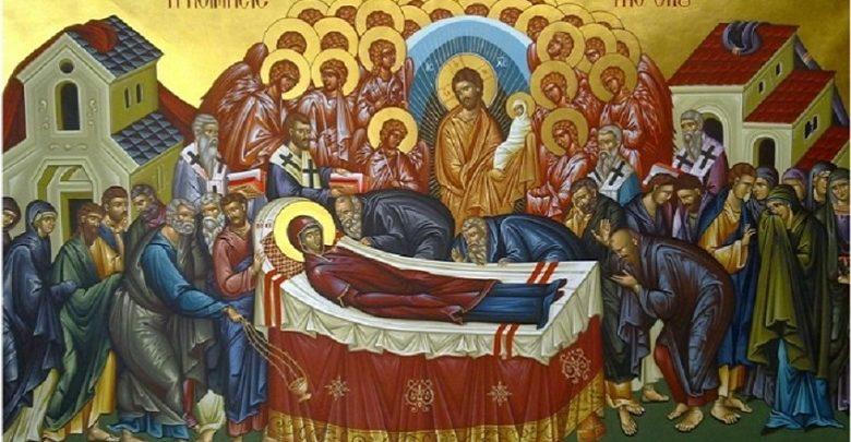 Δεκαπενταύγουστος: Πότε καθιερώθηκε η μεγάλη γιορτή της Ορθοδοξίας