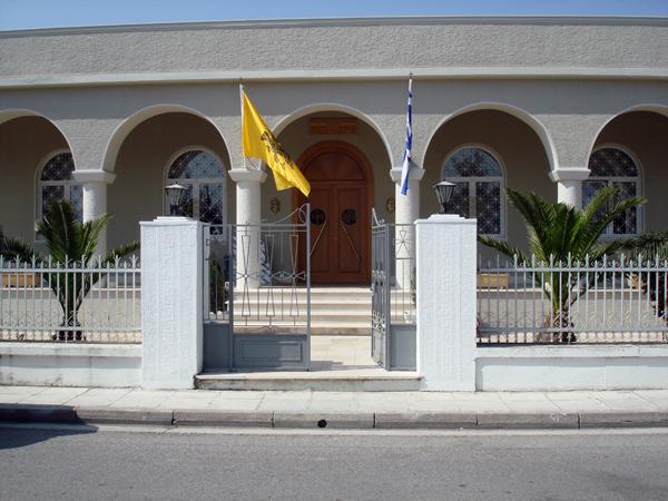 Ιερά Μητρόπολις Αιτωλίας και Ακαρνανίας: Κλειστά τα γραφεία έως την 28η Αυγούστου