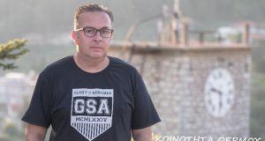 Αναπληρωτής πρόεδρος Κοινότητας Θέρμου o Αλέξανδρος Σιαδήμας