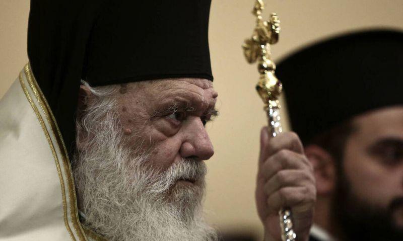 Ο Αρχιεπίσκοπος Ιερώνυμος για την εορτή των Τριών Ιεραρχών: Η αργία είναι για τεμπέληδες