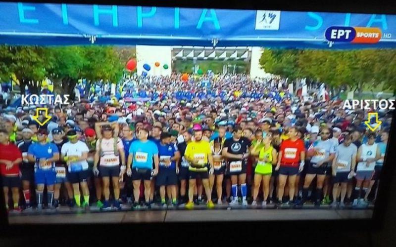 Δεκαεννέα Αιτωλικιώτες έτρεξαν στον 37ο Μαραθώνιο της Αθήνας