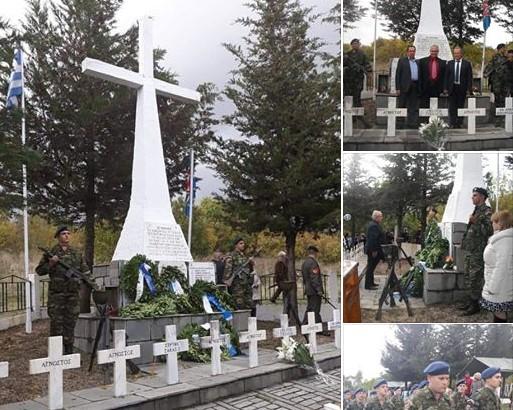 Ο Δήμος Θέρμου τίμησε τους Ήρωες στη θέση «Βίγλα» Καλπακίου
