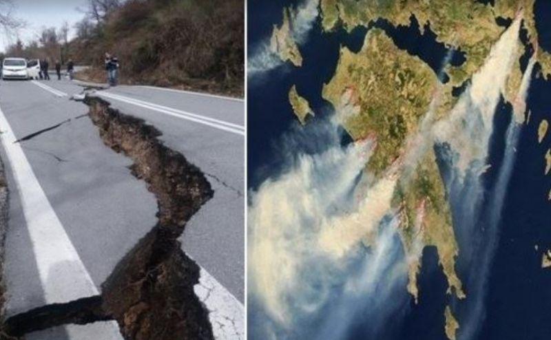 Πάτρα – ΓΕΩΤ.Ε.Ε.: Ημερίδα Ενημέρωσης για τις Φυσικές Καταστροφές