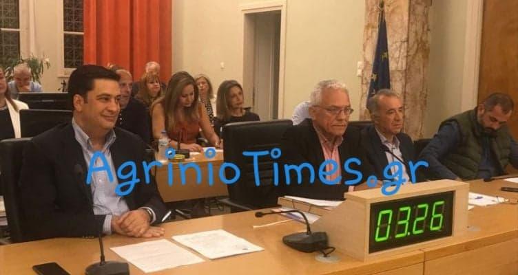 Αγρίνιο: Δείτε live την 9η Τακτική Συνεδρίαση του Δημ. Συμβουλίου