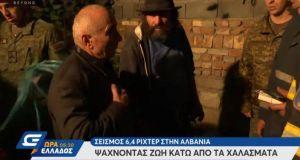 Φονικός σεισμός στην Αλβανία: Η συγκλονιστική στιγμή που διασώστες δίνουν…