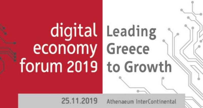 Σε θέση οδηγού ο κλάδος ψηφιακής τεχνολογίας για μία σύγχρονη και ανταγωνιστική Ελλάδα