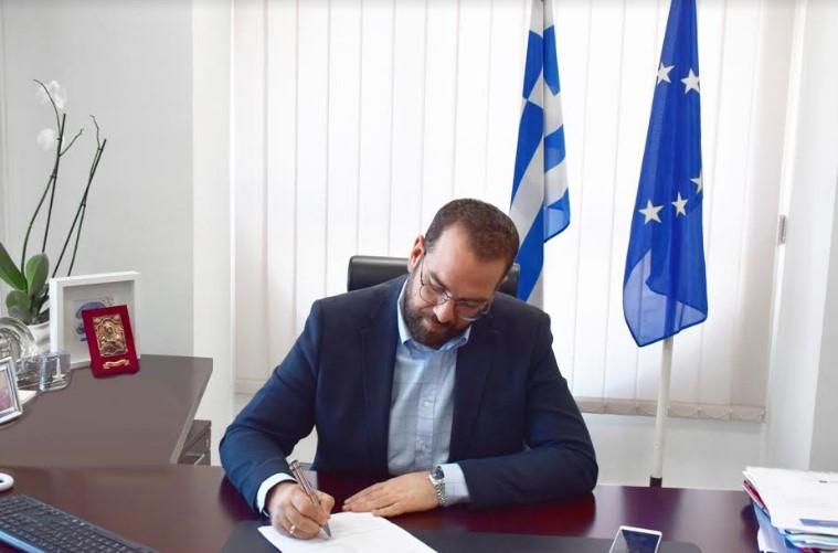 Επιστολή προς το Δημοτικό Συμβούλιο Αμφιλοχίας – Δ. Ελλάδα και μεταναστευτικό