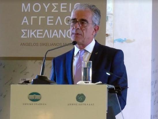 Δήλωση Δρακονταειδή για την Ίδρυση Πανεπιστημιακού Τμήματος στη Λευκάδα