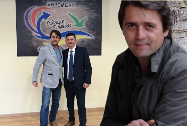 Έντονη διαφωνία του Δήμαρχο Ξηρομέρου με τον Φίλιππο Σαμαλέκο