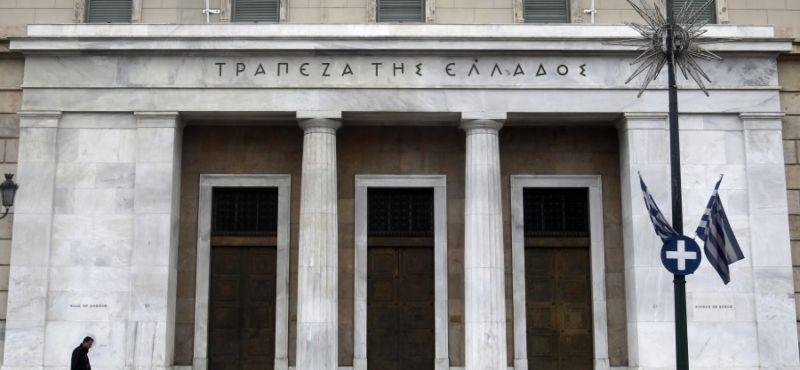 Tαμειακά Διαθέσιμα: 90 Δήμοι λένε «όχι» στην Τράπεζα της Ελλάδας