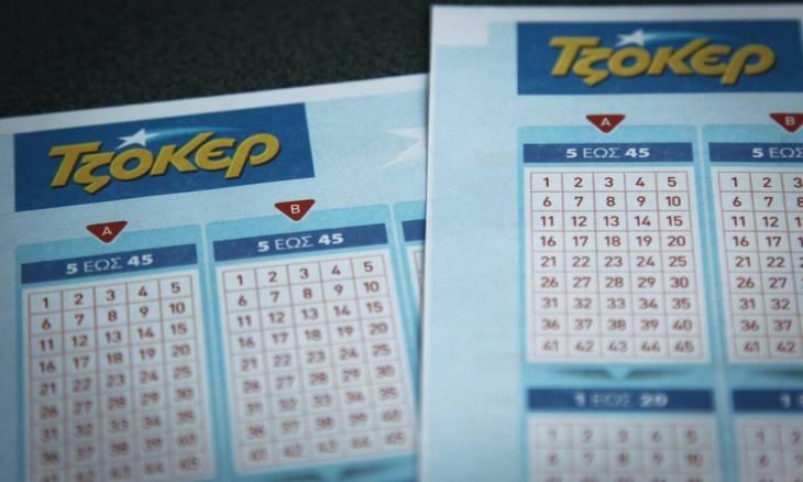 Τζόκερ: Ένας τυχερός κέρδισε 57.459,06 και άλλοι 11 από 2.500 ευρώ
