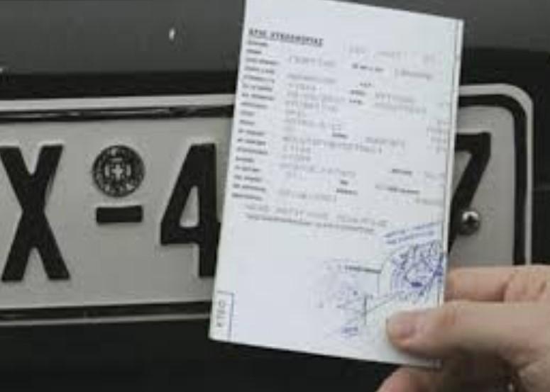 Αχαΐα: Μαρτύριο της «σταγόνας» η έκδοση αδειών κυκλοφορίας και πινακίδων