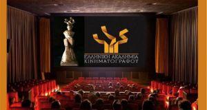 E.A.K.: Αυτές οι ελληνικές ταινίες συμμετέχουν στα βραβεία Ίρις