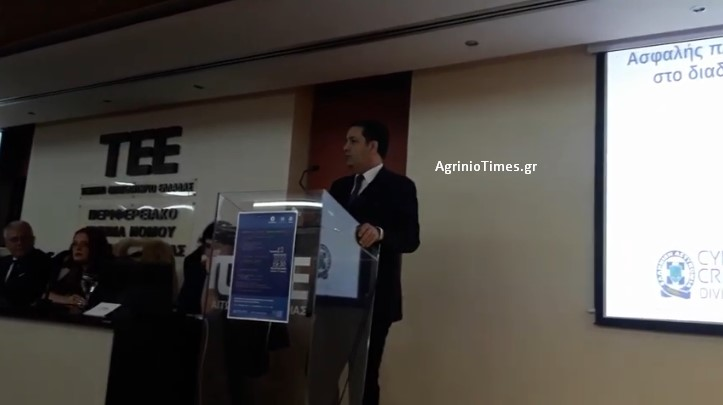 AgrinioTimesTV – Αγρίνιο: Απόσπασμα δήλωσης Γ. Παπαναστασίου στην ημερίδα για το διαδίκτυο