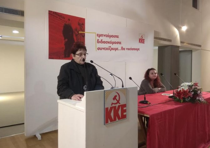 Αγρίνιο: Πλήθος κόσμου στην πολιτική εκδήλωση με κεντρική ομιλήτρια την Αλ. Παπαρήγα