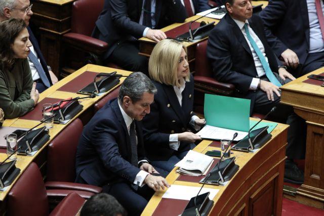 Επιστολή Φ. Γεννηματά προς πολιτικούς αρχηγούς: Ζητά διακομματική επιτροπή για την α' κατοικία