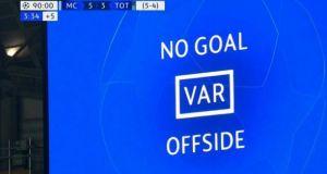Αλλαγές στους κανονισμούς του ποδοσφαίρου – Τι ισχύει με το…