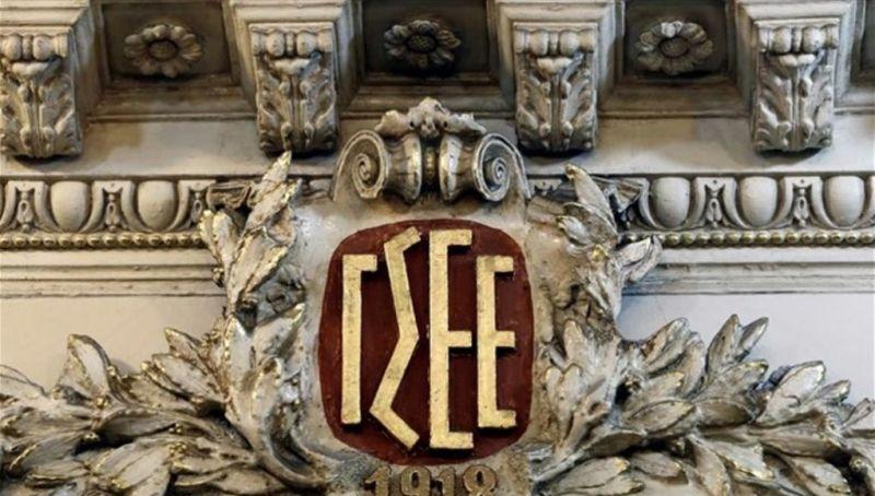 Αγρίνιο: Το σωματείο «Η Ένωση» καταγγέλλει το συνέδριο της Γ.Σ.Ε.Ε.
