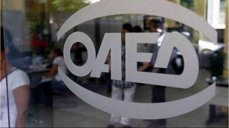 Ο.Α.Ε.Δ.: Δίμηνη παράταση στην κάρτα ανεργίας