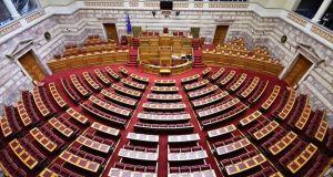 Αναβάλλονται όλες οι συνεδριάσεις επιτροπών της Βουλής
