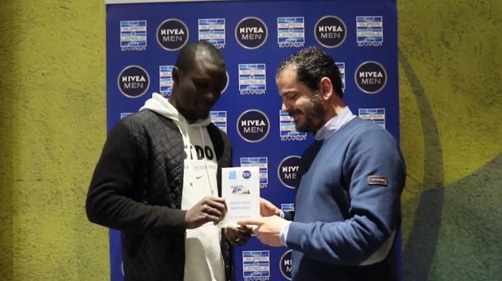 Βράβευση Αμπιόλα Ντάουντα NIVEA MEN Best Goal της 20ης αγωνιστικής