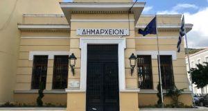 Δήμος Ναυπακτίας: Με δόσεις το ετήσιο τέλος κοινοχρήστων χώρων για…