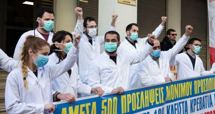 Κ.Κ.Ε.: Να μην μπουν σε καραντίνα τα εργατικά – λαϊκά δικαιώματα
