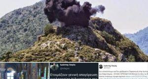 Νίκος Σ. Κωστακόπουλος: Ανεύθυνοι λαοπλάνοι και αυτόκλητοι μάρτυρες