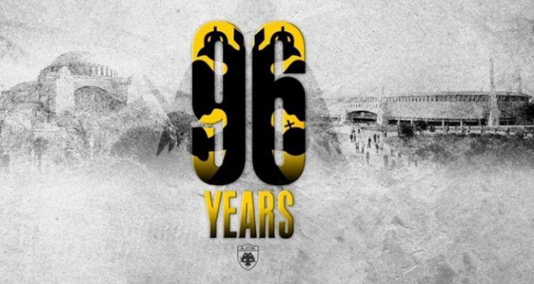 SL1: Τα 96α «γενέθλια» της Α.Ε.Κ. – Το μήνυμα του Καρέρα