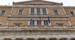 Συμβολική ύψωσης της Ιταλικής σημαίας στο Ελληνικό Κοινοβούλιο