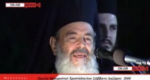 14 χρόνια πριν…. Ομιλία Μακαριστού Χριστόδουλου στο Μεσολόγγι (Βίντεο)