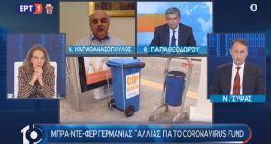 Καραθανασόπουλος: Οι εργαζόμενοι να μην ξαναπληρώσουν τα σπασμένα της κρίσης