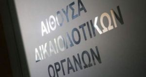 Πρόταση υποβιβασμού για Ολυμπιακό, Ατρόμητο και ισόβιο αποκλεισμό Μαρινάκη!