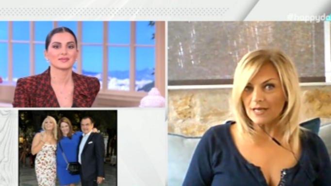 Η Χριστίνα Λαμπίρη δεν πήγε στον γάμο της κόρης της λόγω κορωνοϊού (Βίντεο)