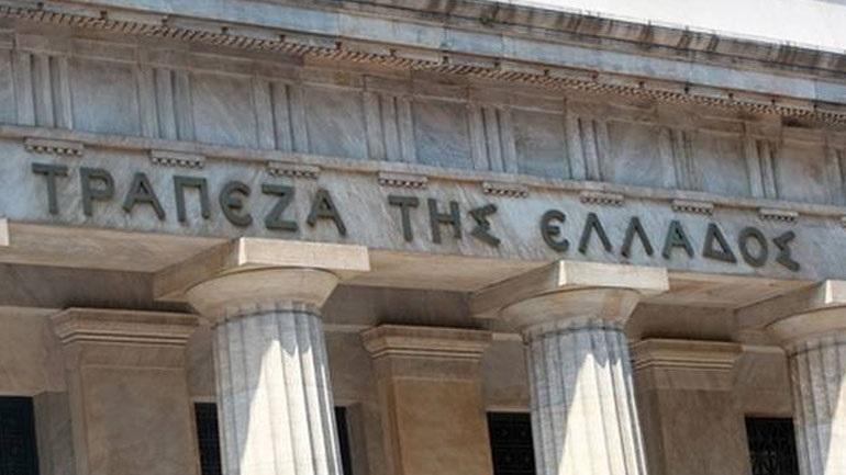 ΤτΕ: Πρωτογενές έλλειμμα 2,642 δισ. ευρώ για την κεντρική διοίκηση στο τετράμηνο