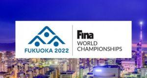 Μετατέθηκε το 2022 το Παγκόσμιο Πρωτάθλημα Υγρού Στίβου της Φουκουόκα