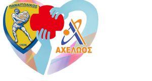 Παναιτωλικός: Τηλεμαραθώνιος ενίσχυσης των δομών υγείας