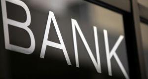 Σε funds του εξωτερικού κόκκινα δάνεια ύψους 30,8 δισ. ευρώ