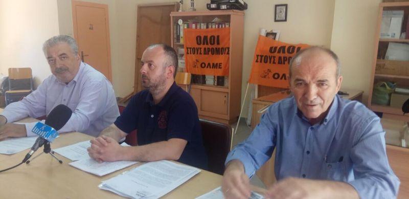 Β' ΕΛΜΕ Αιτωλ/νίας: Το υπουργείο να πάρει πίσω το νέο ωρολόγιο πρόγραμμα Λυκείου (Βίντεο-Φωτό)