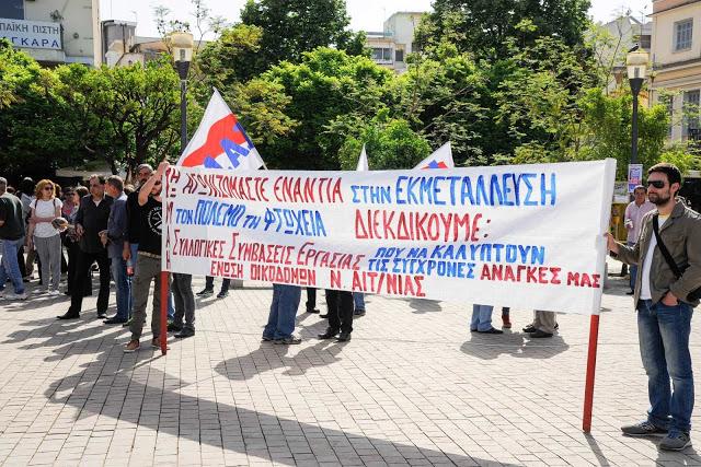 Αγρίνιο – Ένωση Οικοδόμων: Kαταγγελία του  νομοσχεδίου για τις διαδηλώσεις
