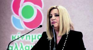 Ανάρτηση Γεννηματά για την 46η Επέτειο της τουρκικής εισβολής στη…